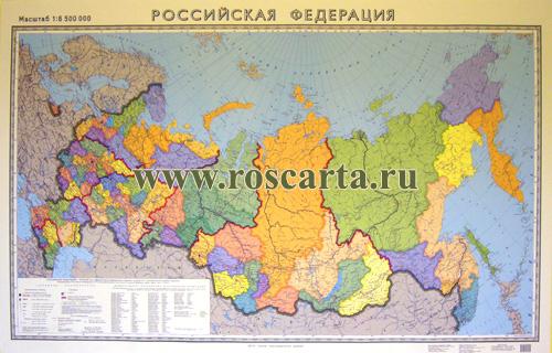 Карта России С Округами